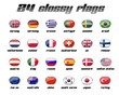 Glossy Flags Set 2