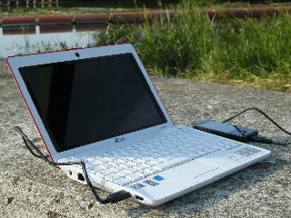LG X120 in der Wildnis